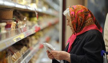 магазин продовольственная помощь бабушка
