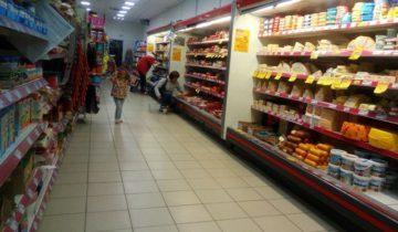 магазин продуктовый минимум