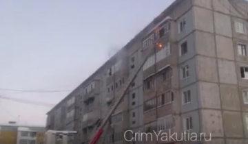 пожар на курнатовского 3