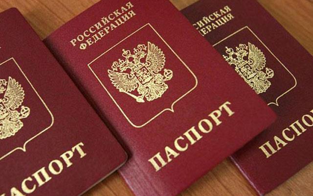 Каждый житель россии получит единый идентификационный номер в будущем году