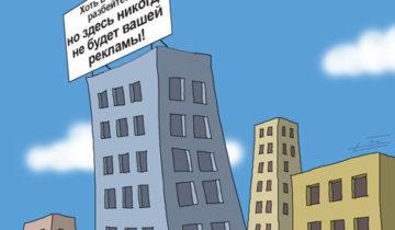 © РИА Новости. Карикатура дня от Сергея Елкина