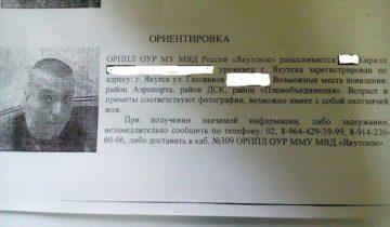 Кирилл 2