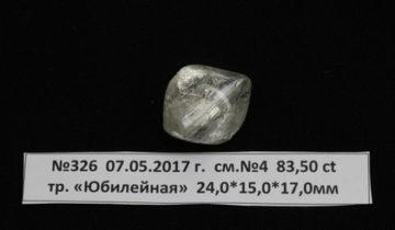 алмаз2