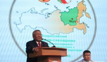 Егор Борисов