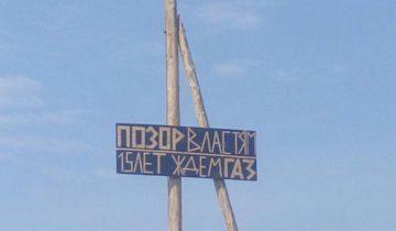 Марха