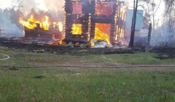 Пожар в Магане