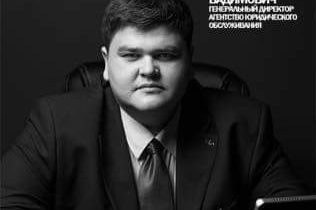 Сергей Погорелов