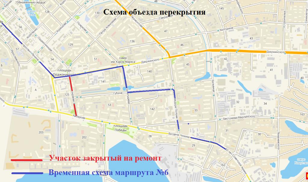 Схема объезда перекрытия маршрут №6
