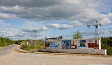 моногорода якутск