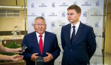 Егор Борисов Алроса2