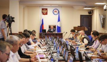заседание Борисов