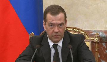 Дмитрий Медведев, 2017