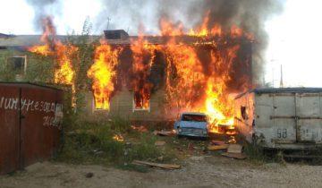 Пожар на Лонгинова