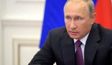 Путин 1 сентября