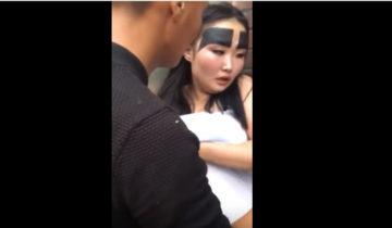 скан с видео