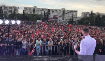 Навальный Омск