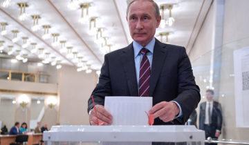 Путин РБК