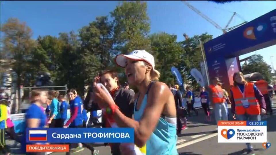 Sardana-Trofimova Журналисты пошутили над Сарданой Трофимовой после победы на Московском марафоне (+видео)