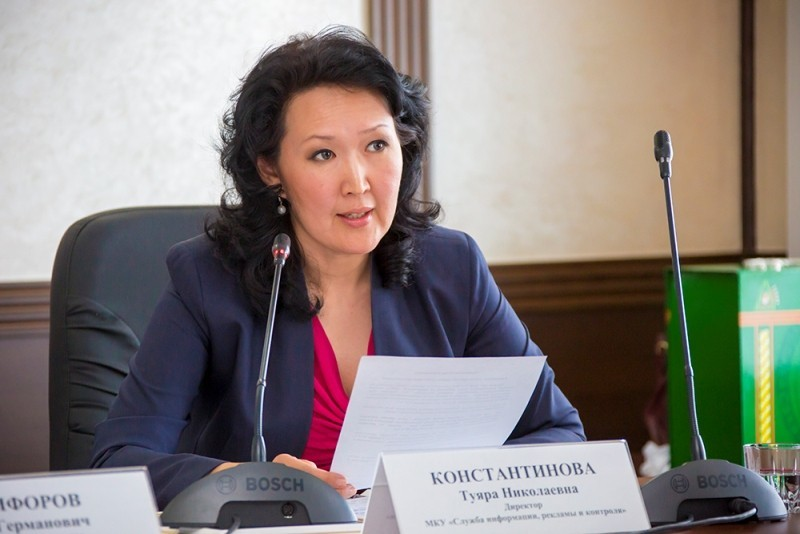 Туяра Константинова