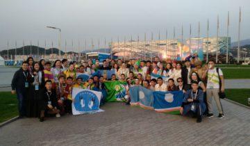 Всемирный фестиваль