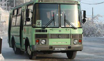 автобусы якутск