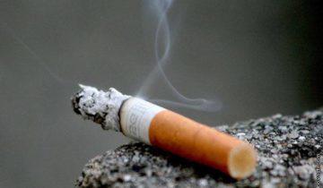 сигарета непотушенная