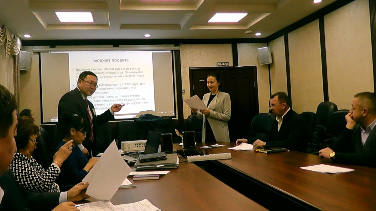 Конкурс проектов по народному бюджету