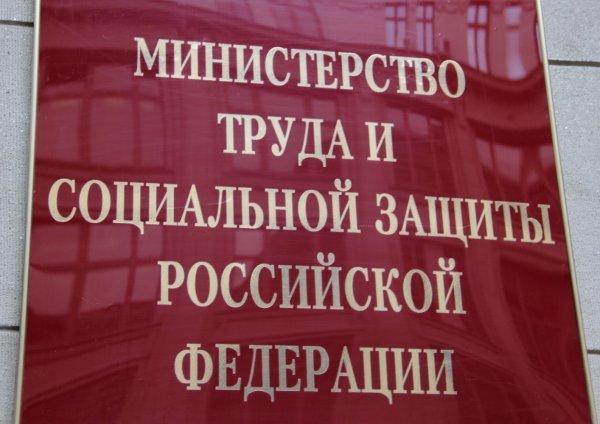 Минтруд предложил включить общественников всоставы комиссий, аттестующих госчиновников