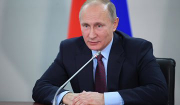 Владимир Путин 17