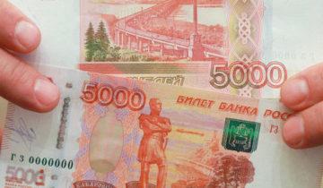 5000-rublej-01