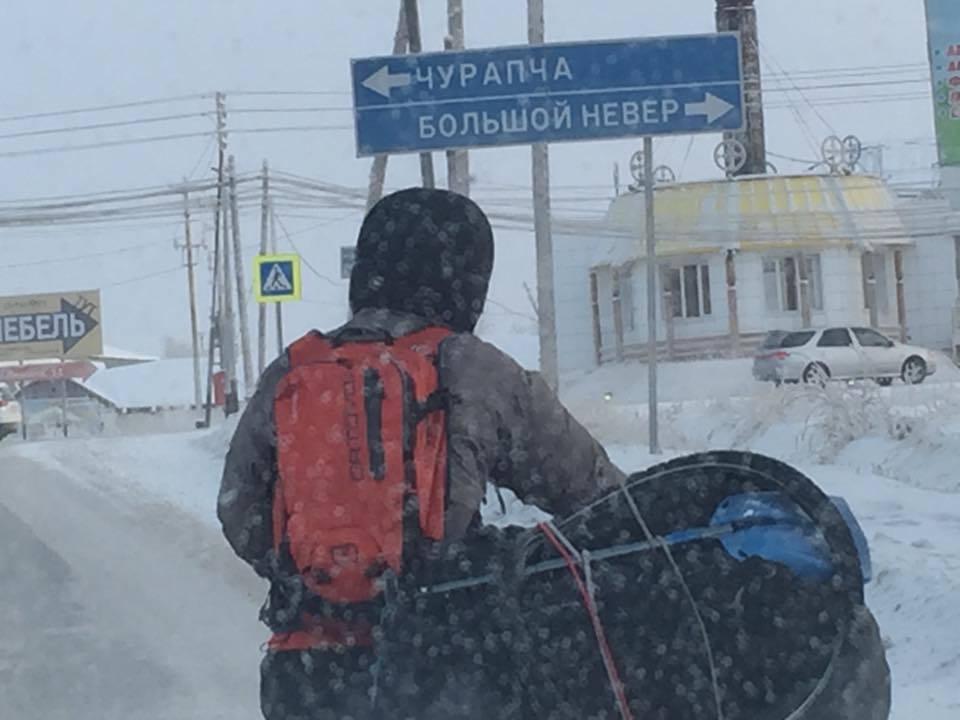 26166538_2089755234586765_7988156450758319076_n Французский велосипедист выехал из Якутска в Оймякон