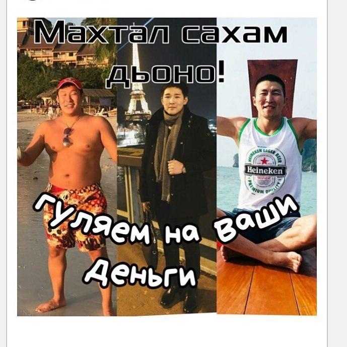 26276737_1412144808908586_2128580122540769280_n Напряженная ситуация в якутском сообществе «МаксиРайз» сохраняется