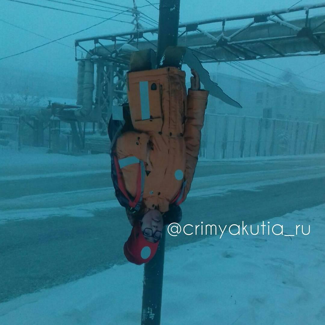 26331086_546935942339352_7269579770248036352_n2 Пожилая женщина сломала манекен школьника на дороге в Якутске (+видео)