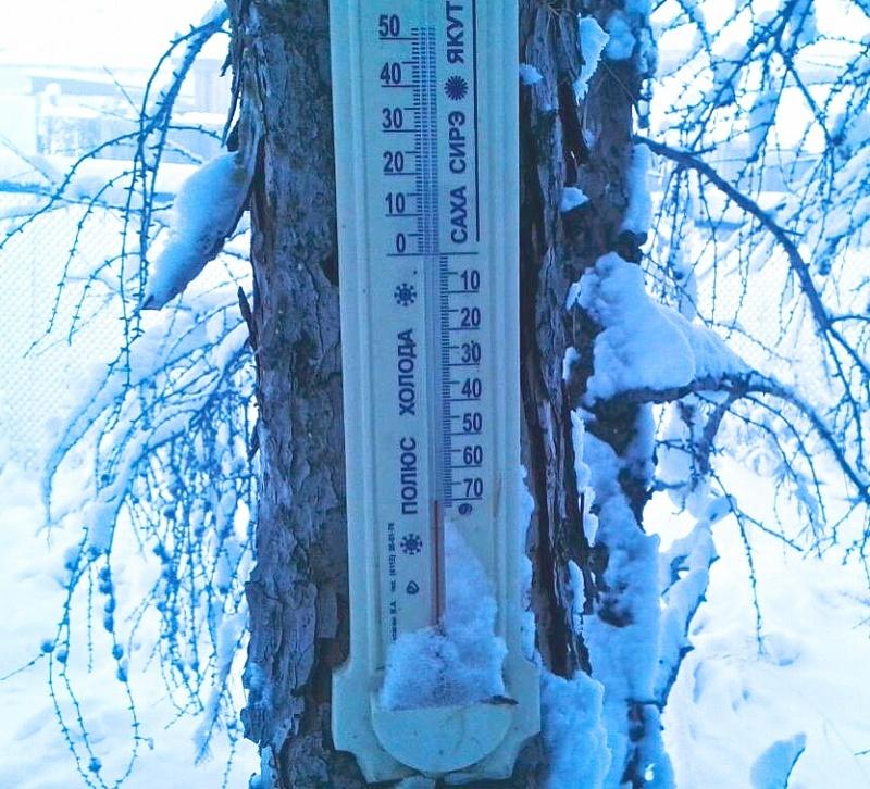Сильные морозы стали первопричиной введения режима повышенной готовности вЯкутии