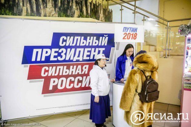 ВСаратове еще неначали собирать подписи вподдержку Владимира Путина