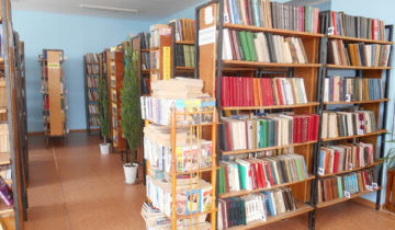 -библиотека