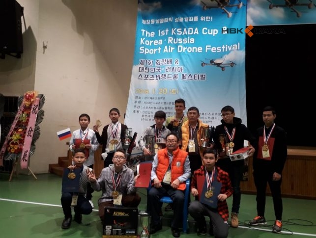 WhatsApp-Image-2018-01-21-at-12.57.00-643x485 Школьники из Якутии заняли 1 место по робототехнике в Южной Корее