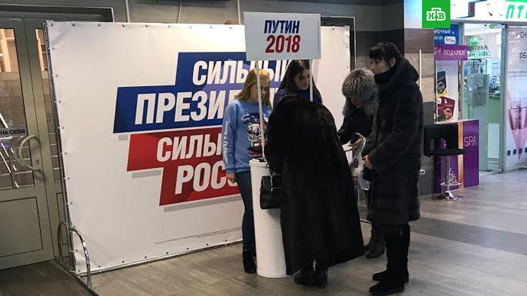 ВУдмуртии начался сбор подписей вподдержку выдвижения Путина