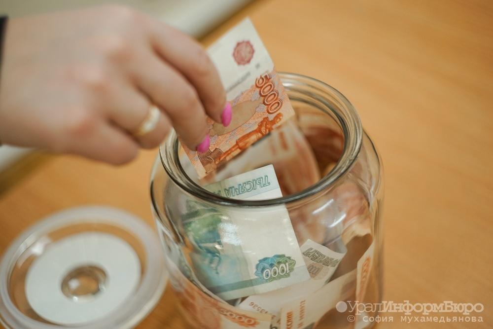 Загод объем ипотечного кредитования вОрловской области вырос на38%
