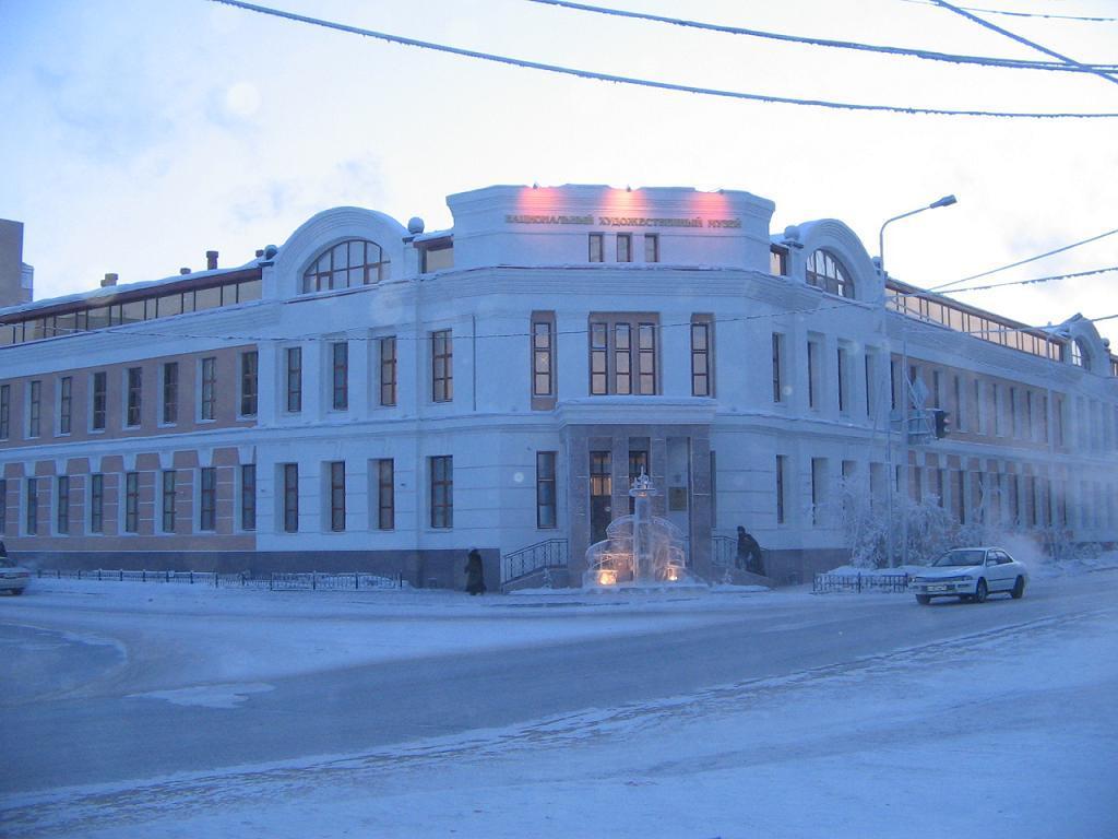 2 Сотрудников музея Якутии заподозрили в хищении 40 млн рублей