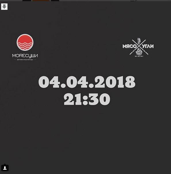 2018-04-05_10-02-25 В Якутске оскандалившаяся служба доставки суши провела повторный розыгрыш айфонов