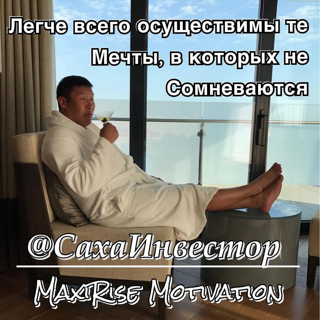 21878899_142029436416671_7935927487907758080_n Один из лидеров «Максирайз» Виктор Потапов назвал имя своего спонсора