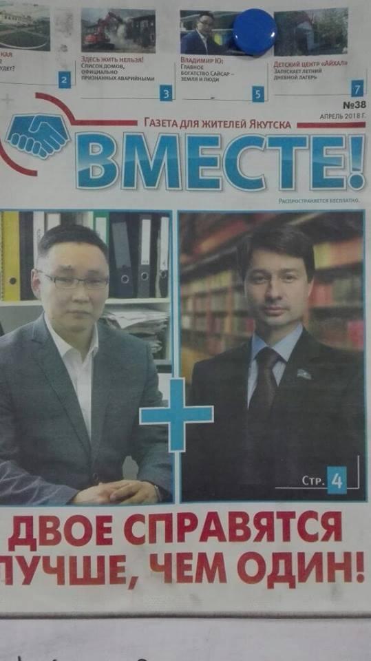 Владимир Федоров и Владимир Ю