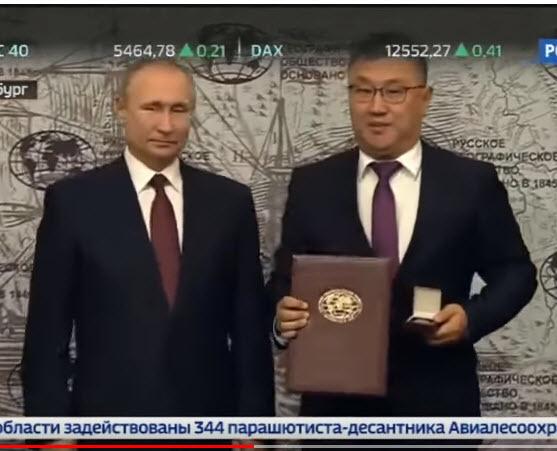 ВРФ нужно сделать исторически игеографически правдивый атлас мира— Путин