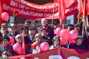 Первомайский митинг «Голос народа в борьбе за свои права!» проведут коммунисты в Чите