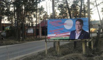 плакат Ксенофонтов