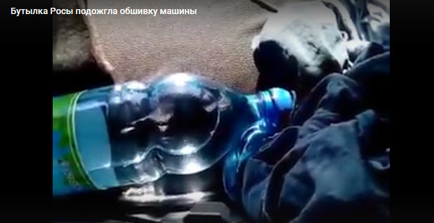 2018-06-04_11-55-53 В Якутске обшивка сиденья иномарки задымилась из-за бутылки, оставленной в салоне на солнце (видео)
