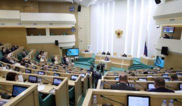 совет федерации, штыров