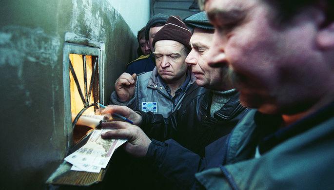 zarplata-pic685-685x390-1043 Названы работники с самой маленькой зарплатой в России