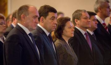Кремль, губернаторы